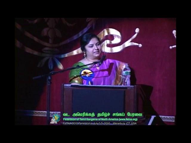 FeTNA 2010 ProgramsAdigalar Speech