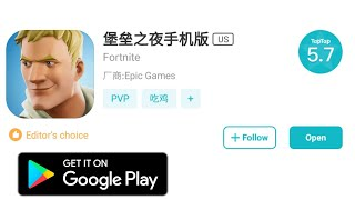 Fortnite is now Available on Chinese Play Store | Download Now |