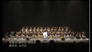 コロッケ30周年記念コンサート 細川たかし コロッケ公式HP:http://fine...