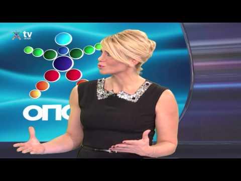Κλήρωση ΟΠΑΠ | Τζόκερ & ΠΡΟΤΟ 1546 ΣΤΙΣ 06/11/2014