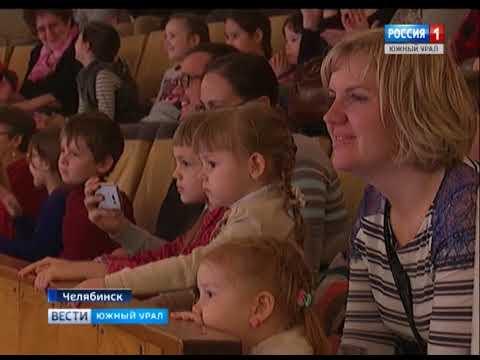 Цирк в Челябинске