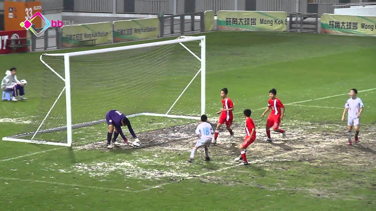 U14亞錦賽 香港5:0蒙古 AFC U-14 Championship 2014 Qualifiers HKG 5