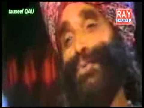 Tere Ishq Mein Jo Bhi Dhoob Gaya Muhammad Ali shehki and Allan Faqeer faixii qazi