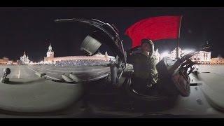 Видео 360  проезд военной техники на репетиции парада Победы