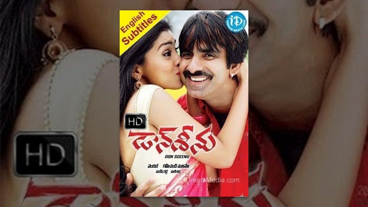 Download Don Seenu Telugu Full Movie || Ravi Teja, Shriya Saran || Gopichand Malineni || Mani Sharma