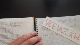 Задача №244. Алгебра 7 класс Макарычев.