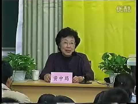 资中筠《当前尊孔与西化争论之我见》