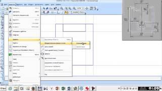 Урок 1 Компас 3D Створення простого креслення