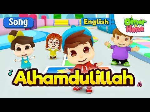 Islamic Songs For Kids | Alhamdulillah | Omar & Hana