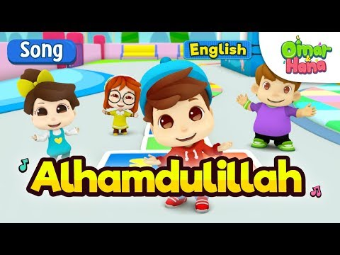 Islamic Songs For Kids | Alhamdulillah | Omar & Hana