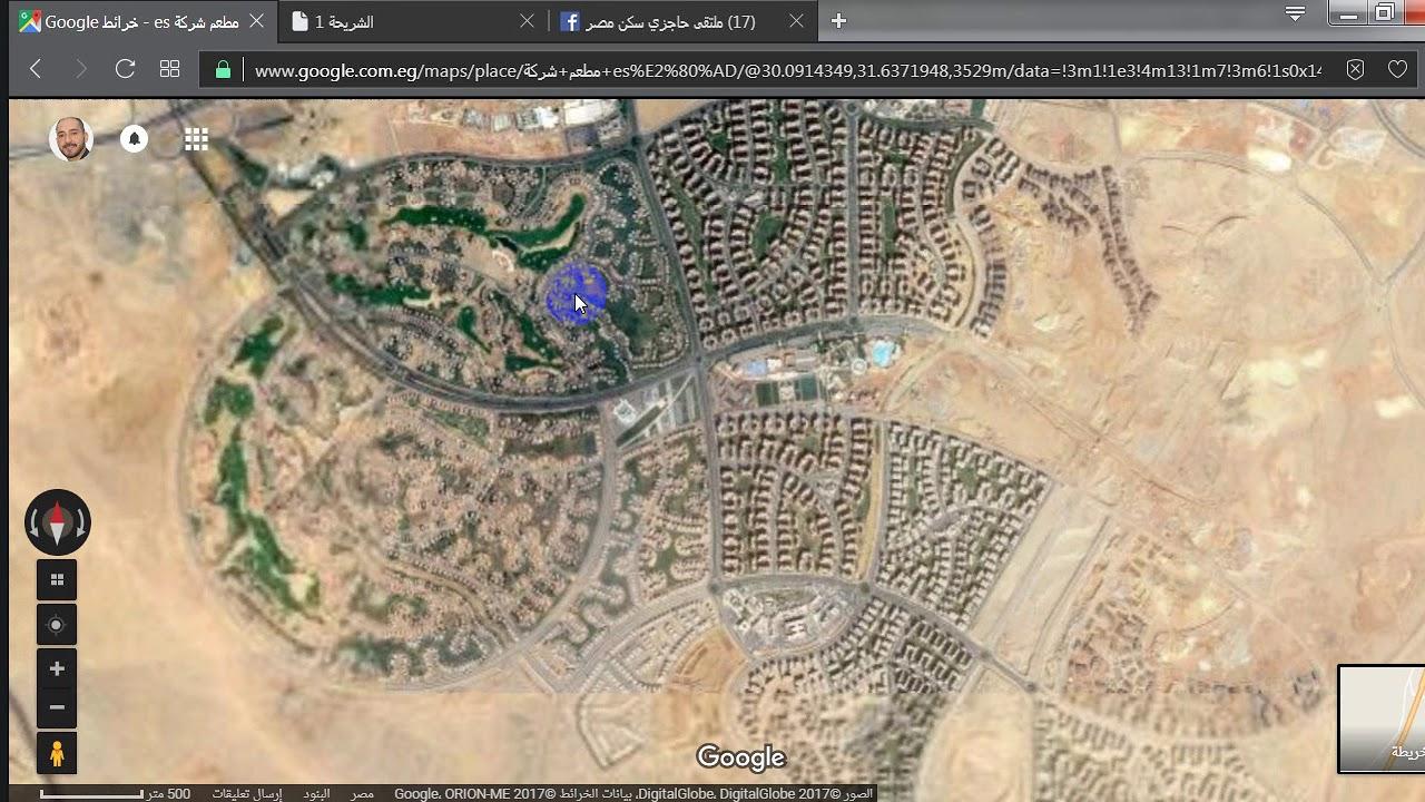 موقع مشروع سكن مصر فى بدر والعبور وقربها من العاصمة