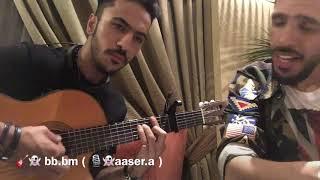 فقدتك جيتار- عبدالعزيز المعنى