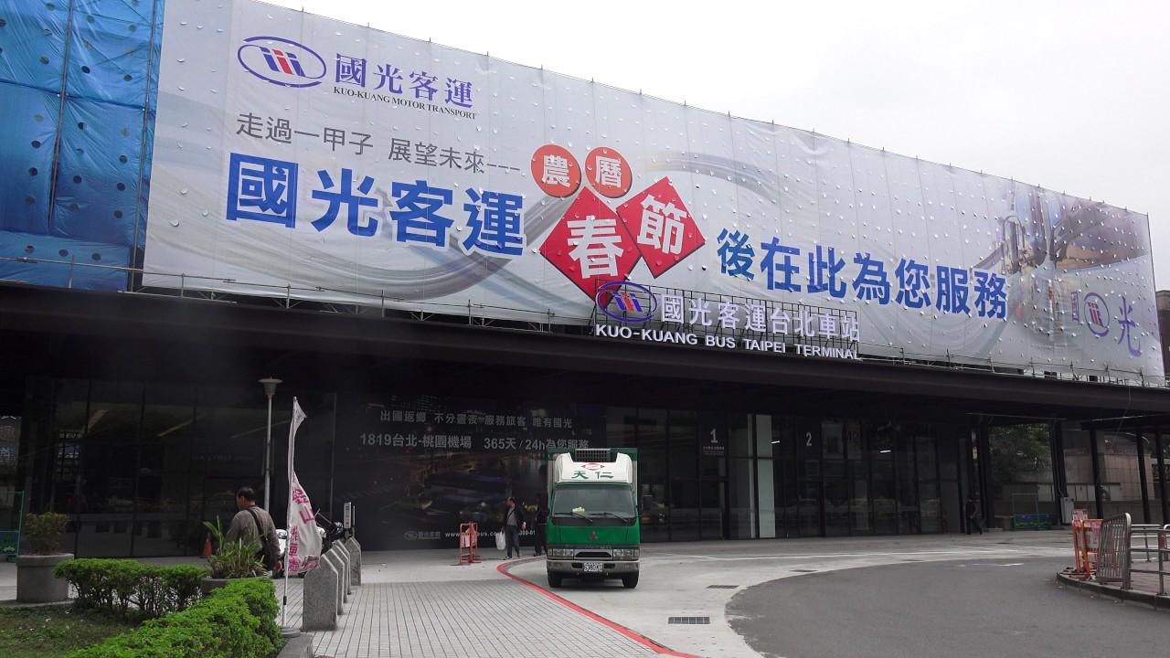 Kuo Kuang Motor Transportation Taipei Station