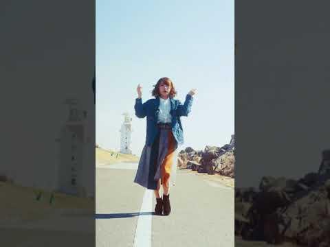 2018.3.14 Release!! Major 1st Album「妄想道中膝栗氣 ~moso traveling~」 配信はこちら→ ...