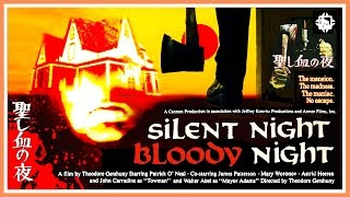 Silent Night, Bloody Night (1972) Trailer - Color / 1:14 mins