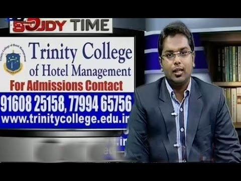 "Trinity College | Clarify Doubts For ""Hotel Management"" Courses : TV5 News"