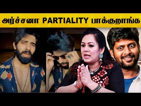 அர்ச்சனா Partiality பாக்குறாங்க.., Balaji Murugadoss-வின் நேத்தியடி கேள்வி..! | BB4 | Archana | News