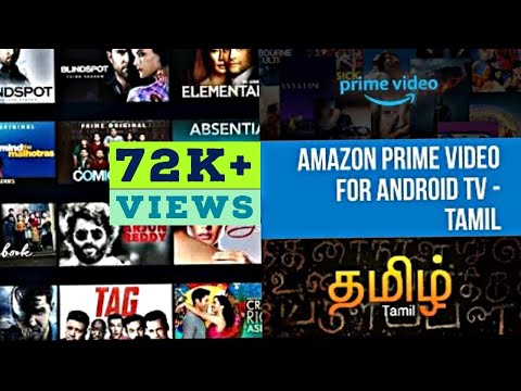 How To Install Amazon Prime On Any Android Tv - Tamil Installation Guide