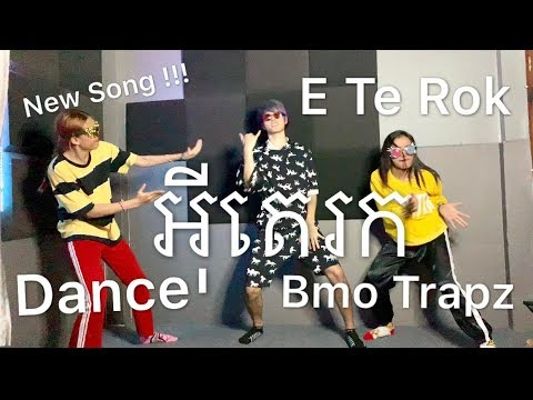 E Te Rok Dance Performance by Bmo
