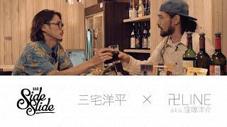 http://miyake-yohei.com/nau-recruitment/ 三宅洋平による政治団体「NA...