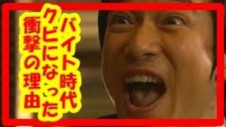 チャンネル登録お願いします→http://ur0.work/B4Ir 【おすすめ動画】 実...