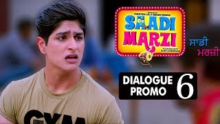 Saadi Marzi | Dialogue Promo 6 | Anirudh, Harby, Neena, Yograj | Latest Punjabi Movies | 25th Jan