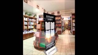 Сборка рекламной стойки MegaDisplay Basis(, 2014-07-17T09:52:38.000Z)