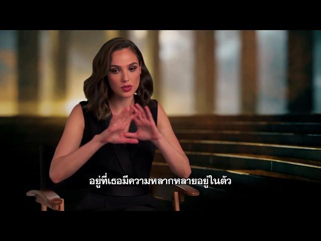 Wonder Woman - Gal Gadot Interview (??????)