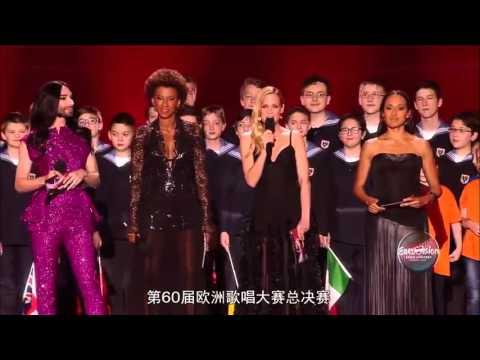 Chinese Commentary` Grand Final of the Eurovision Song Contest 2015 ( Hunan TV *Chinese television*)
