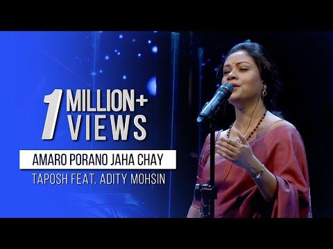 AMARO PORANO JAHA CHAY - TAPOSH FEAT. ADITY MOHSIN : OMZ WIND OF CHANGE [ S:04 ]