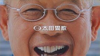 笑福亭鶴瓶 伊藤園 天然ミネラルむぎ茶 CM http://www.youtube.com/watc...