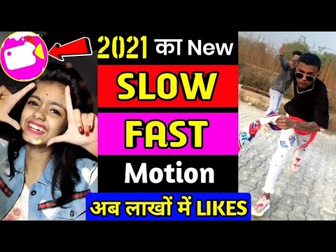 Slow Motion App New 2020 | Best Slow Fast Motion App For Android | VIDEO VIRAL 101%