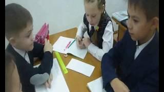 Аитова Анна Александровна, Урок-исследование «Местоимение как часть речи»