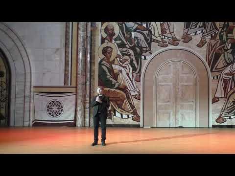 Попов Василий Николаевич. 27 января 2019 года. Москва. Храм Христа Спасителя.