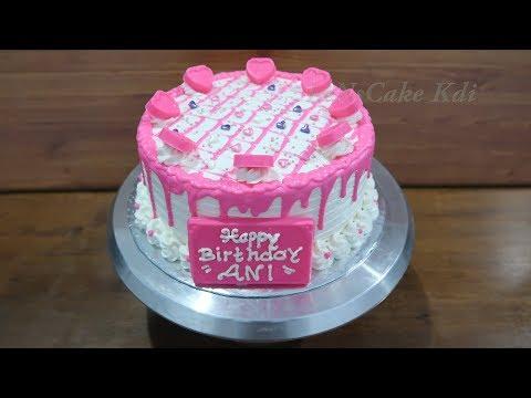 decorating birthday cake for girl 👧 tart cake chocolate