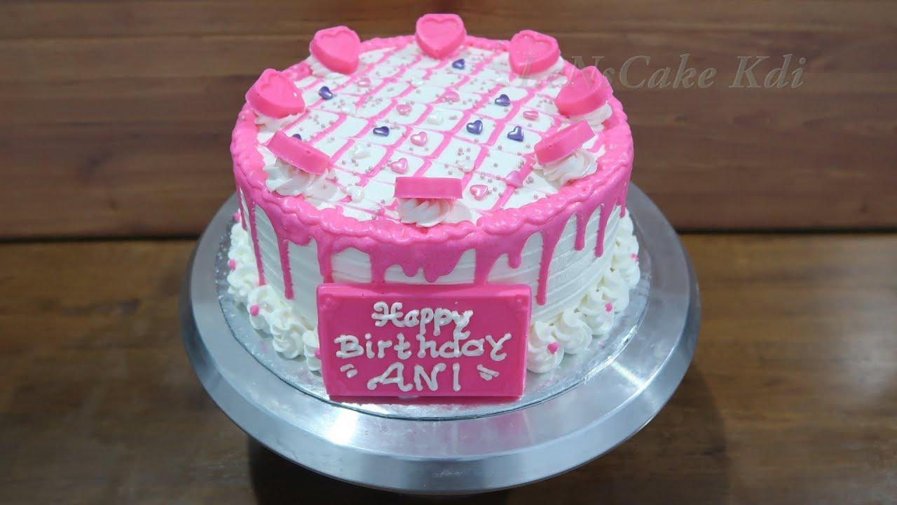 Dekorasi Kue Ulang Tahun Anak Perempuan Kue Tart Coklat Youtube