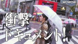 女優の成海璃子さんがショートフィルム製作に挑戦した「ミライ・ミライ...