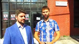 Смотреть видео Приехал поддержать кандидата в мэры Москвы Свиридова Илью онлайн