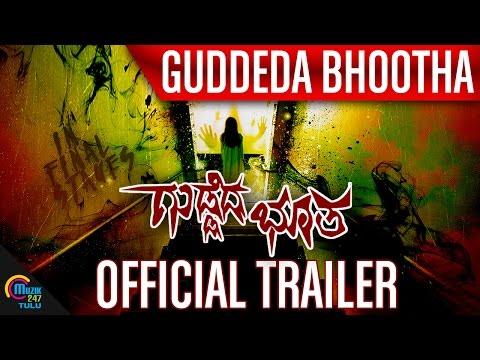 Guddeda Bhootha Tulu Horror Movie| Official Trailer| Dinesh Attavar, Sandeep bhaktha, Ashwitha Nayak