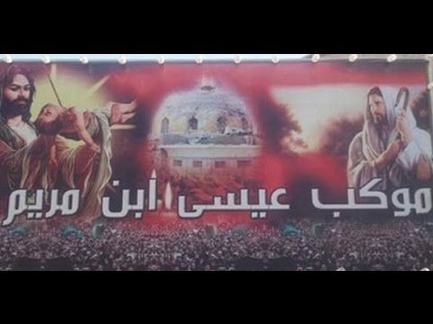 Christians in the middle east view on Imam Hussain