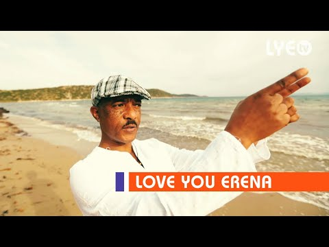 LYE.tv - Mihreteab Michael - Hazo Hazo | ሓዞ ሓዞ - New Eritrean Music 2019