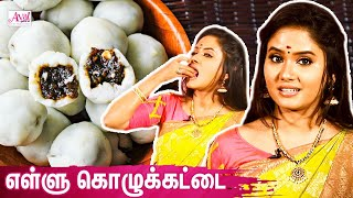 Saai Gayatri | Vinayagar Chaturthi , Vijay TV | Eeramana Rojave