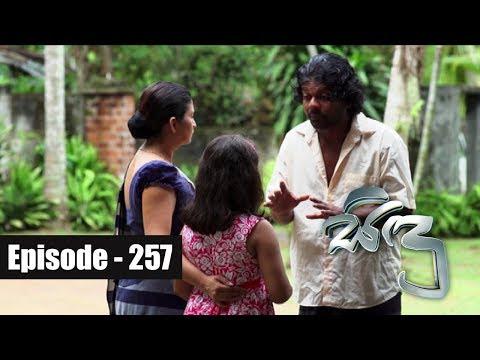 Sidu  Episode |  257  01st August 2017