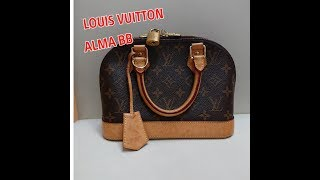 LOUIS VUITTON - ALMA BB