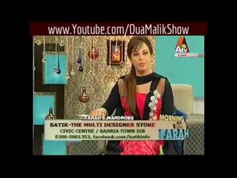 Morning With Farah , 25th June 2014 , Full , (Nayar Ijaz Actor..!!)  , Morning Show