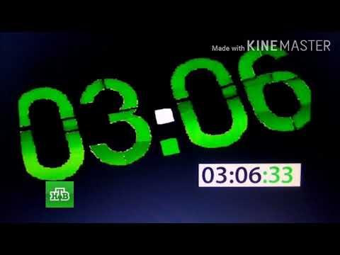 Часы НТВ 03:05:43 - 03:07:01 (2014 - 2012 - н.в.) Реконструкция
