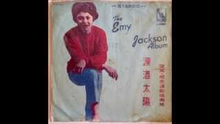 Repeat youtube video Emy Jackson   Crying In A Storm
