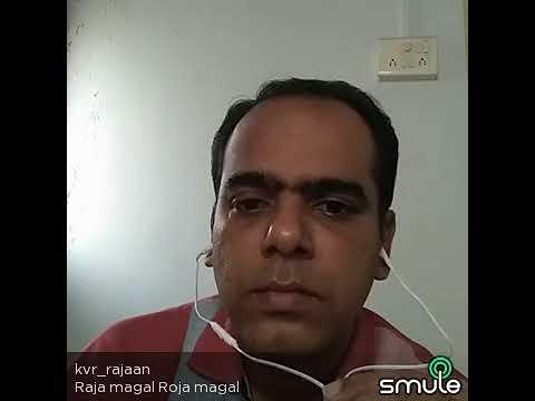 Raja magal roja magal song from maestro ilayaraja music