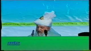 Address to Ladies, Jalsa Salana 27 July 2002