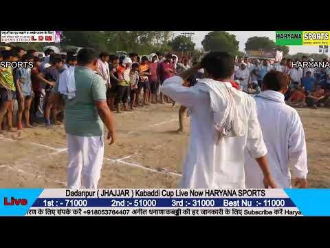 Live National Kabaddi Final Dadanpur ( JHAJJAR ) Live Kabaddi || HARYANA SPORTS ||